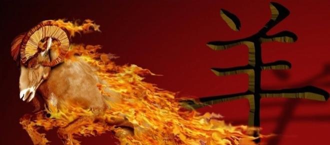Oroscopo di domani 14 ottobre, Venere in Bilancia: buone notizie per l'Ariete