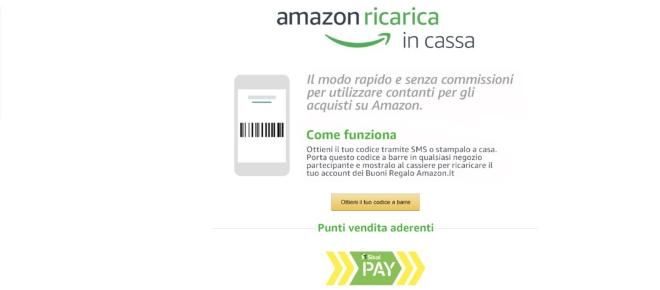Amazon: arriva la Ricarica in Cassa
