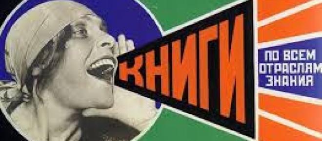 El papel de la mujer en la revolucion rusa