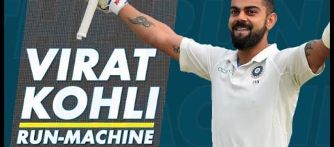 Virat Kohli the Indian captain is a batting machine. Image credit screenshot- Youtube-cric7 videos