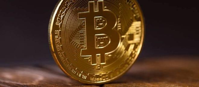 Utilizar la plataforma Iqoption para invertir con bitcoins