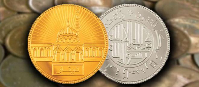 Una alternativa al sistema monetario actual