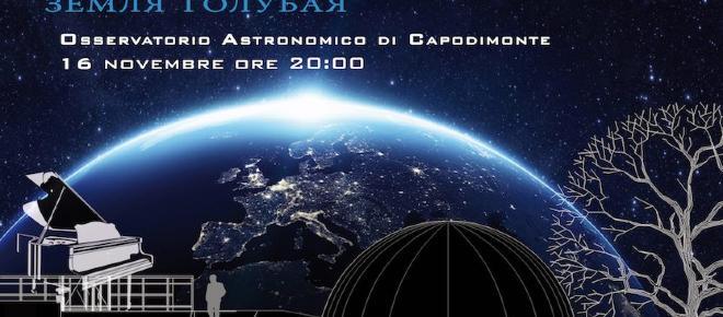 Inaugurazione del nuovo Planetario