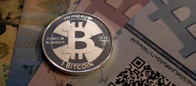 Bitcoin, la moneda de moda que todos quieren