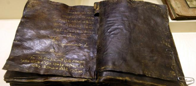 Una antigüedad oculta, la biblia de Kolbrin