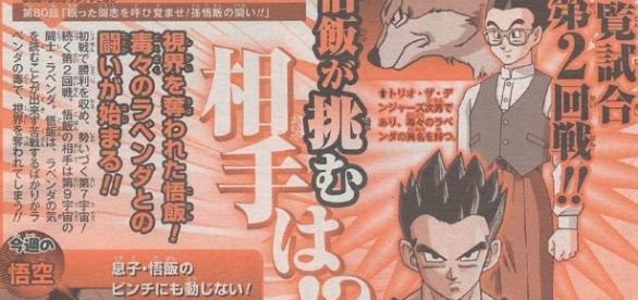 Sinopsis oficial de la revista Shonen Jump