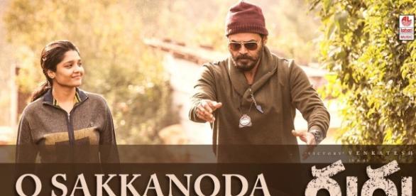 A still from 'Guru movie (Image credits: Twitter.com/Laharimusic)
