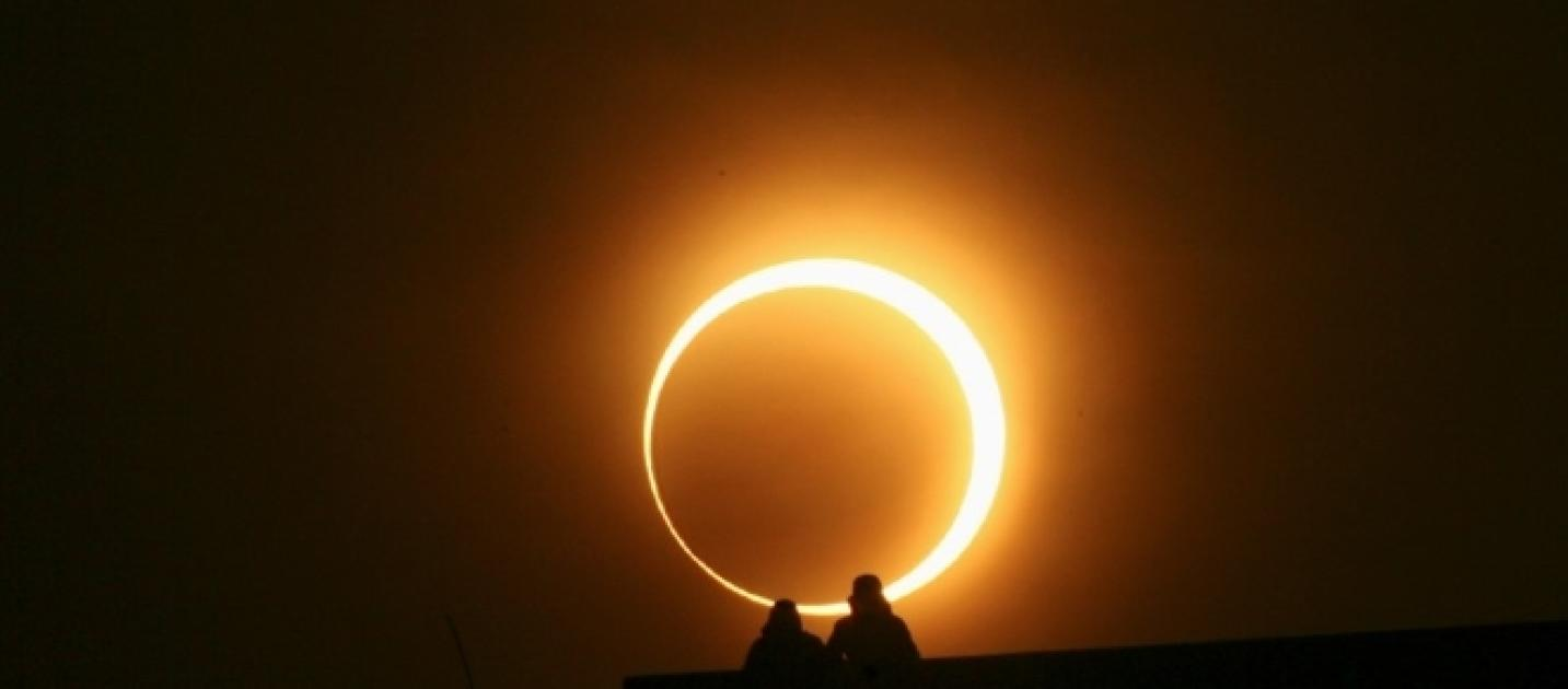 Ring Of Fire Eclipse February