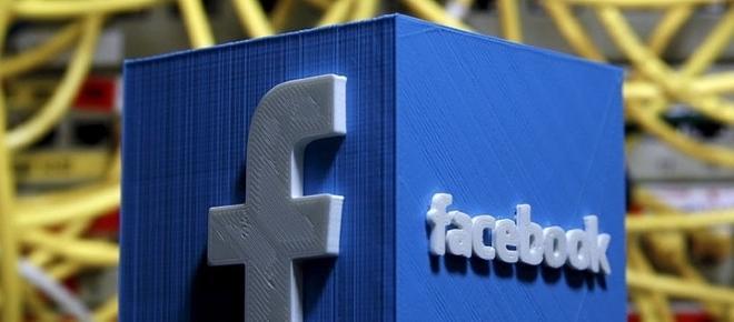 O Facebook é das maiores ferramentas de recolha de dados pessoais da internet