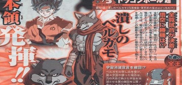 Al verse acorralado por Goku, Bergamo intentará negociar con Zenoh-Sama, ¿lo conseguirá?