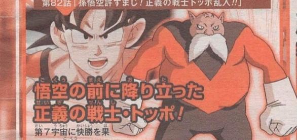 Fotografía de la sinopsis publicada por Japón.