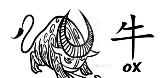 Chinese Zodiac: The Ox by vidavic on DeviantArt - deviantart.com
