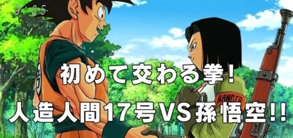 El esperado encuentro de Goku y el androide 17 por fin se produce.