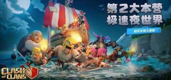 'Clash of Clans' update leak confirms multi-village features & much more (imgur.com)