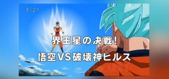 Padre e hijo se enfrentarán en el episodio 90.
