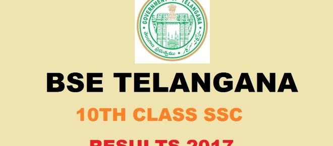TS SSC 10th class Results 2017: check on Manabadi eenadu bse.telangana.gov.in
