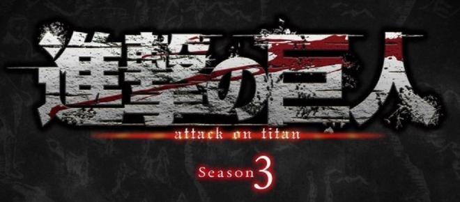 'Shingeki No Kyojin' tendrá su tercera temporada en 2018