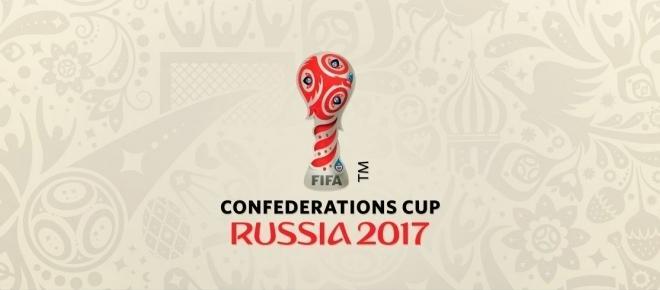 Portugal, 2 - México, 2: A Seleção empata na estreia da Taça das Confederações