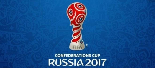 Alemanha, 4 - México, 1: Resumo do jogo da Taça das Confederações