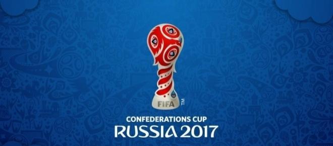 Portugal, 2 - México, 1 (a. p.): Resumo do jogo da Taça das Confederações