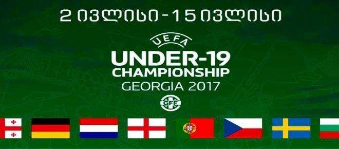 Portugal, 1 - Holanda, 0: Resumo do jogo do Europeu de sub-19