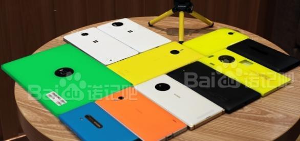 Via i Lumia per una nuova linea di smartphone? La strategia ... - aggiornamentilumia.it