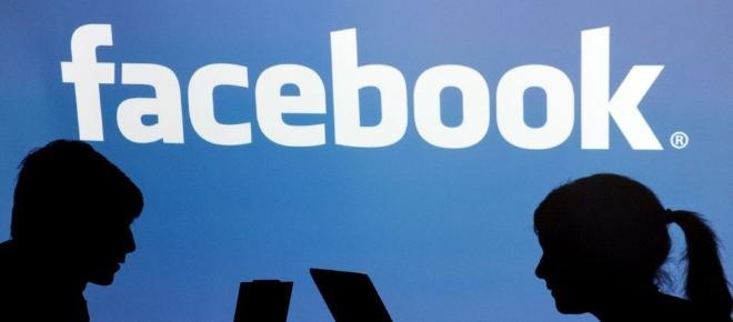 Facebook : un assistant pour trouver du Wi-Fi gratuit !