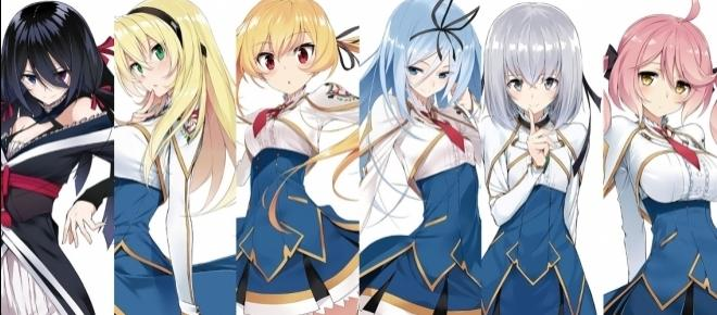 Undefeated Bahamut Chronicle - Sci-Fi, Magie und Brüste