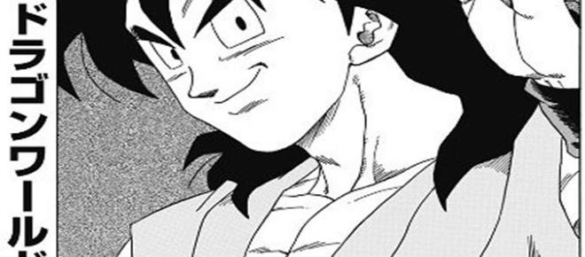 Dragon Ball Gaide: capítulo final del manga de Yamcha