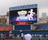 "Mewtwo finally introduced during the ""Pokemon GO"" Stadium event in Yokohama, Japan."