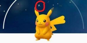 'Pokemon Go' untra-rare variant, Shiny Pikachu is now available worldwide(YerryFairy/Imgur)