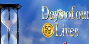 Days Of Our Lives' logo (Image via YouTube screengrab)