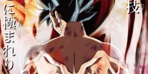 Imagen promocional de Goku en su nueva forma