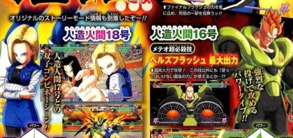 'Dragon Ball FighterZ' four new characters confirmed(moetron | pKjd/Twitter)