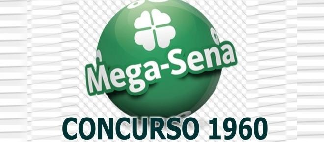 Resultado Mega-Sena, 1960: confira os números sorteados neste sábado (19/08)