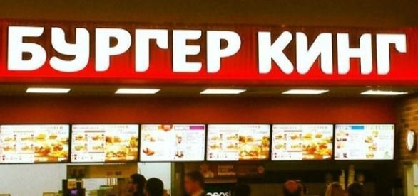 Burger King in Russia- photo by Guillaume Capron via Flickr, https://www.flickr.com/photos/gcapron/15859603015/in/photolist-petfhz-qasBri