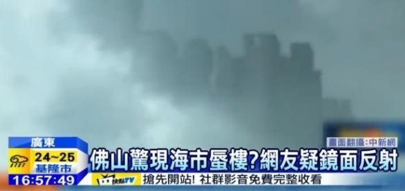 Aquí se puede observar cómo los medios de televisión China anunciaron la noticia