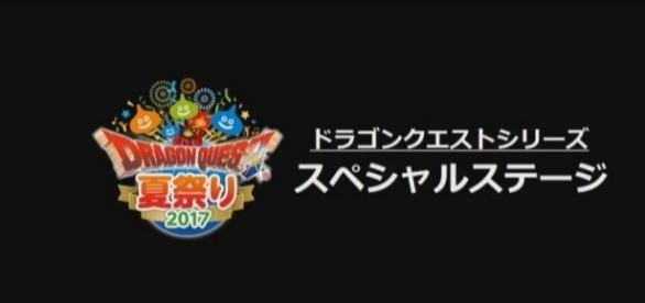 "Square Enix has annoucned ""Dragon Quest Builders 2"" for PS4 and Nintendo Switch at this year's Dragon Quest Summer Festival - Square Enix/YouTube"