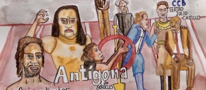 La Antígona de David Gaitán pasa por el Teatro Julio Castillo