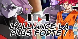 DBS 104: L'alliance la plus forte !