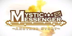 The official logo for Mystic Messenger's Another Story. Credits to: Youtube.CheritzTeam