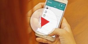 WhatsApp vi aiuterà presto ad eliminare 'il superfluo'
