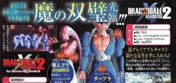 'Dragon Ball Xenoverse 2' DLC Pack 5 adds Gohan-Absorbed Buu, Dabura, and Zamazu(SaiyanIsland)