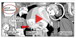 Dragon Ball Super: Toppo será el nuevo dios de la destrucción del universo 11