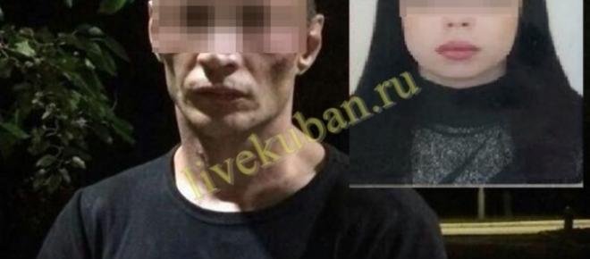 Preso na Rússia casal canibal que esquartejou, congelou e jantou 30 corpos