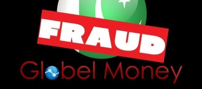 Globelmoney.com estafa envíos de dinero, la tecnología al servicio del fraude