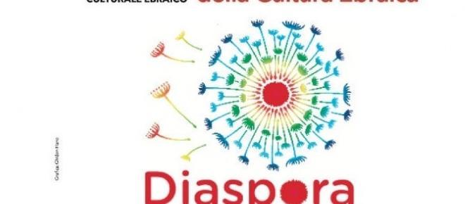 La giornata europea della Cultura Ebraica il 10 settembre a Firenze