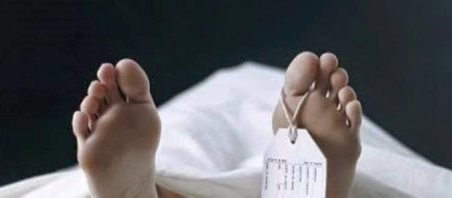 Morte ed effetti chimici sul nostro corpo dopo il decesso