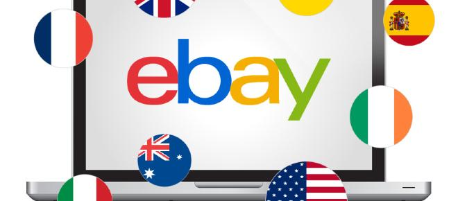 Ebay, le cose più strane messe in vendita