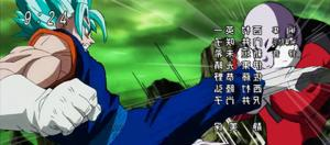 Synopsis of the episodes 126 to 131. - [Radar del dragón / YouTube screencap]